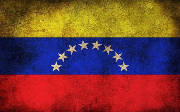 Венесуэльский медиа-холдинг TeleSur ищет стратегические альянсы