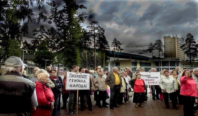 Жители Подмосковья проводят митинги против отмены льгот пенсионерам
