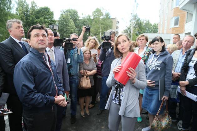 Фото mosreg.ru