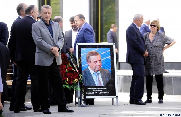 В Москве простились с экс-спикером Госдумы Геннадием Селезневым: фото