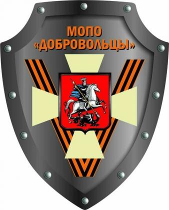 В Алтайском крае патриоты объединились и помогают Новороссии