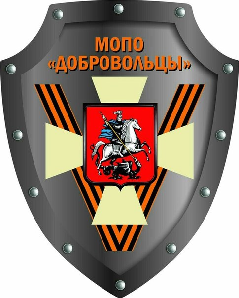 Логотип МОПО