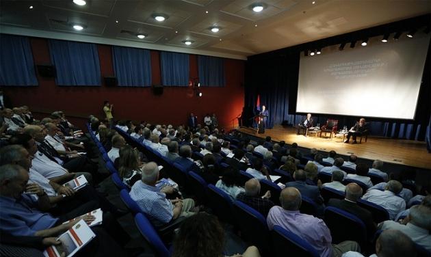 Презентация программы «Пути долгосрочного развития энергетической системы Армении». © Пресс-служба правительства Армении