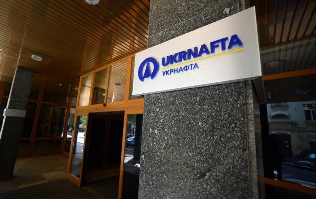 Заправочная станция «Укрнафта».