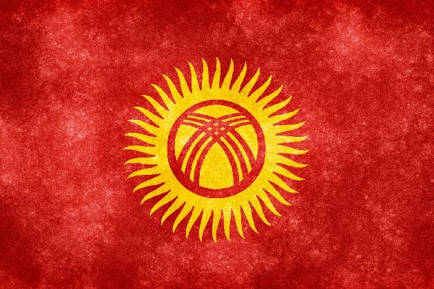 Кыргызстан и евроазиатчина