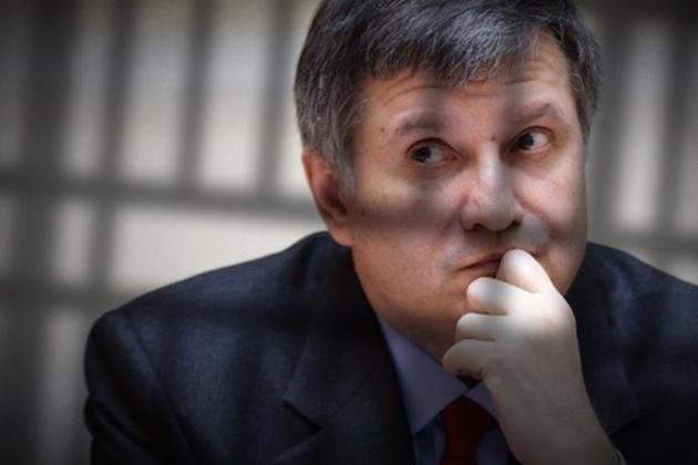 СКР повторно объявит в международный розыск Авакова и Коломойского