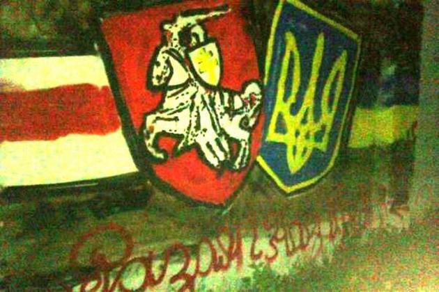 Белорусские фанаты-неонацисты осуждены на длительные сроки