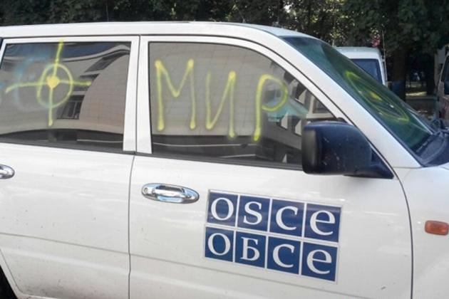 В Донецке— большой митинг против ОБСЕ: наблюдателей просят объясниться