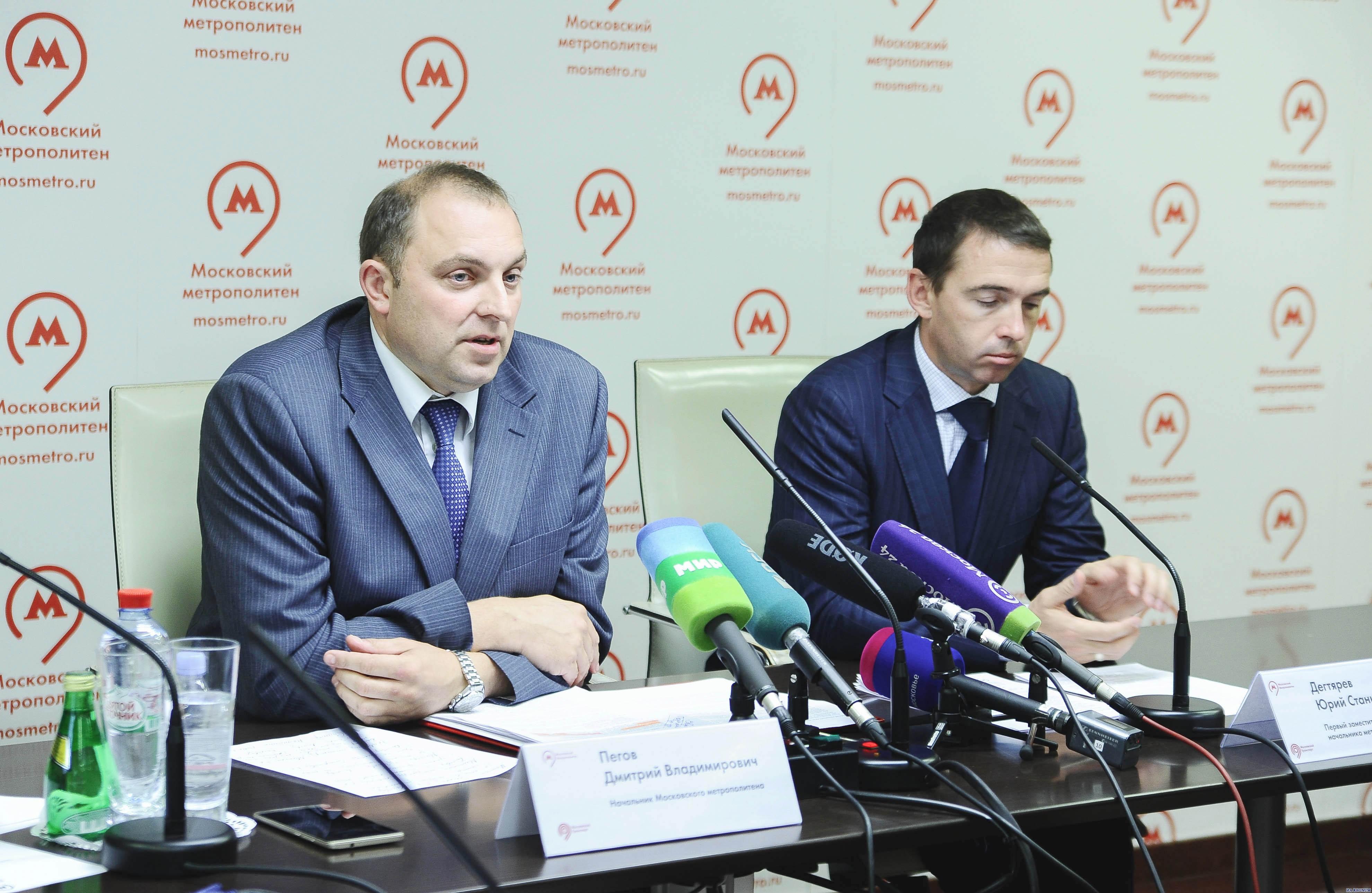 Дмитрий Пегов и Юрий Дягтерев.