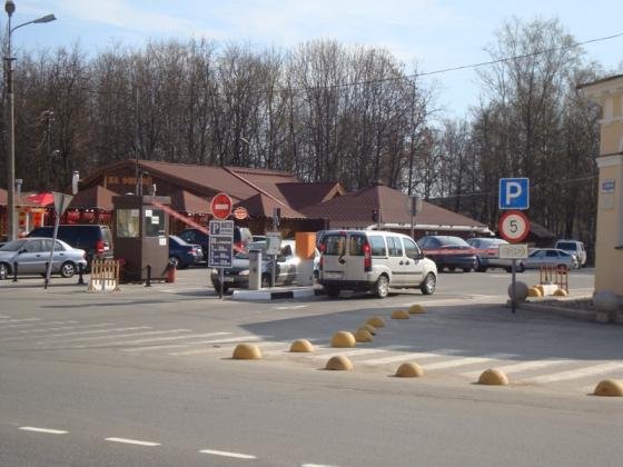Платная парковка в Великом Новгороде.