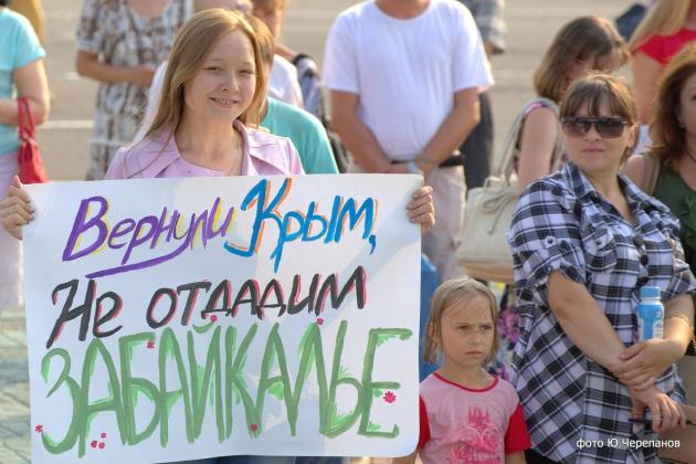 В Забайкалье прошел митинг против передачи земель в аренду Китаю