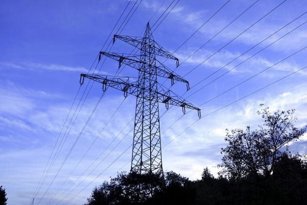 «Электросети Армении» за эффективное сотрудничество с правительством страны