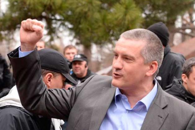 Сергей Аксёнов.