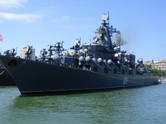 Гвардейский ракетный крейсер «Москва».