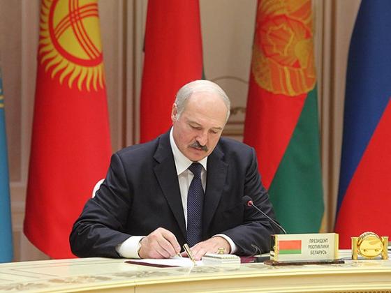 Президент Белоруссии одобрил договор о вхождении Киргизии в ЕАЭС