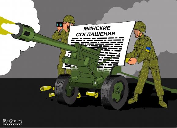 Соратник Порошенко: Если Украина «провалит» Минск-2, санкции с РФ снимут