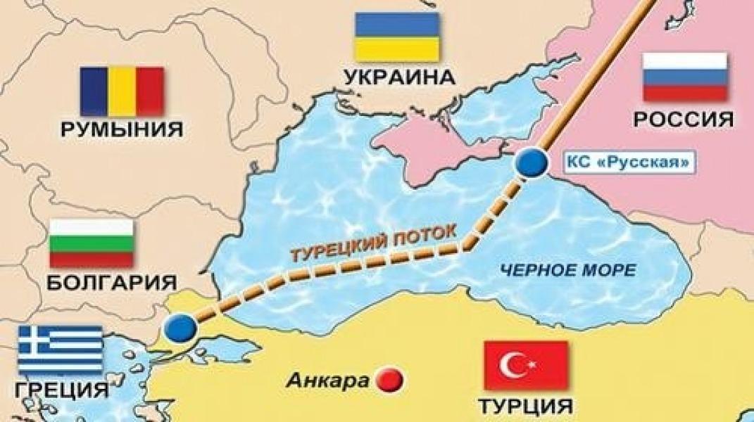 Проект газопровода «Турецкий поток».