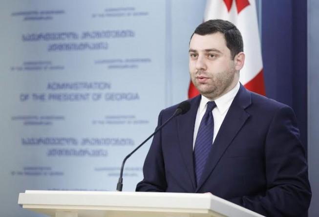 Георгий Абашишвили— советник президента Грузии по экономическим вопросам .