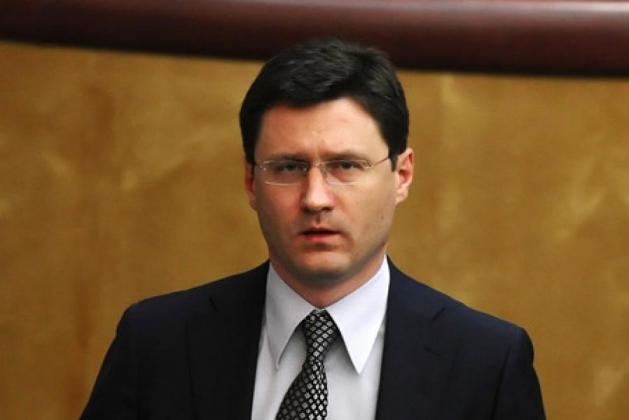 Александр Новак— министр энергетики России.