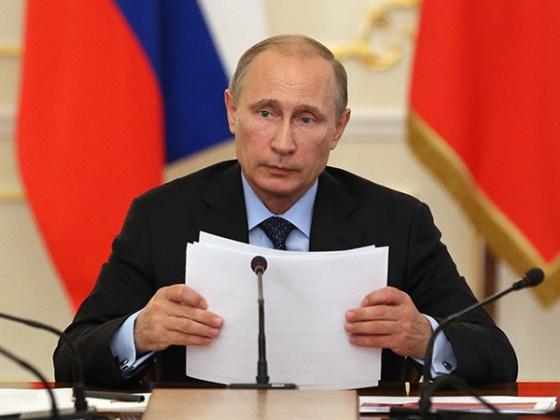 Владимир Путин Президент Р.Ф.