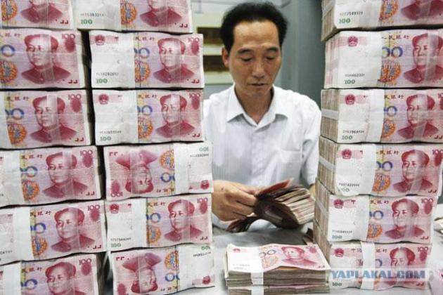 Банк БРИКС выдаст первый кредит в юанях