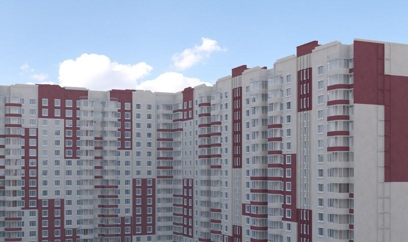 Многоэтажный дом в «спальном районе»