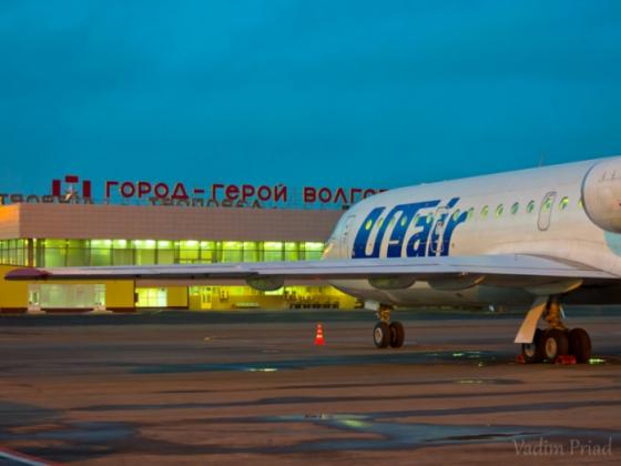 Международный аэропорт Волгограда фото: new.mav.ru