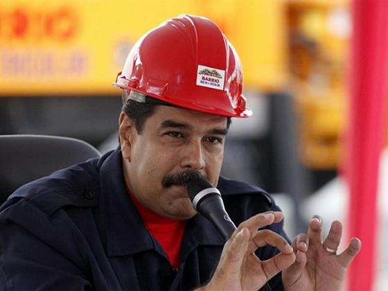 Президент Венесуэлы Николас Мадуро .