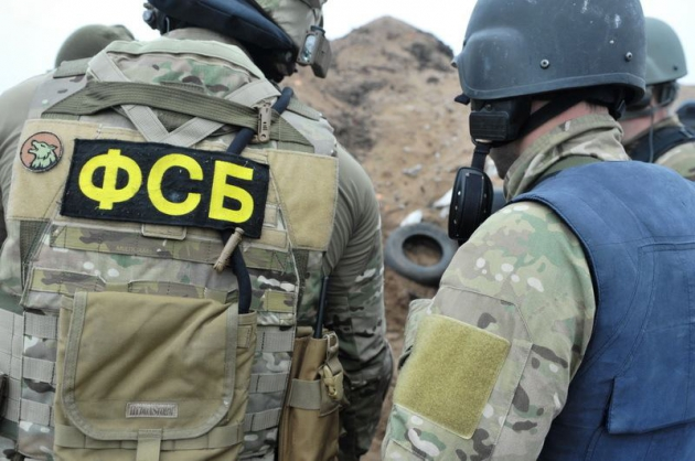 ФСБ заинтересовалось стрельбой украинских пограничников по гражданам РФ