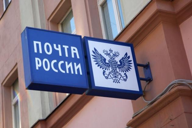 Арестовано руководство мордовского филиала «Почты России»: подробности