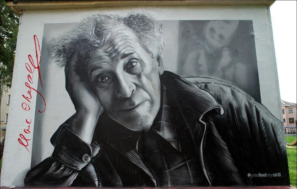 Граффити Марк Шагал.