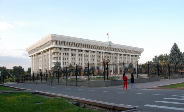 Киргизия президентский дворец.