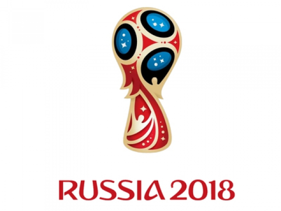 В Калуге к Чемпионату мира по футболу построят две тренировочные базы
