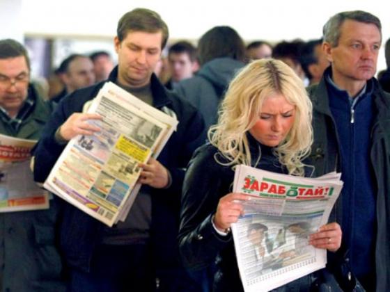 В Белоруссии удвоилась численность безработных