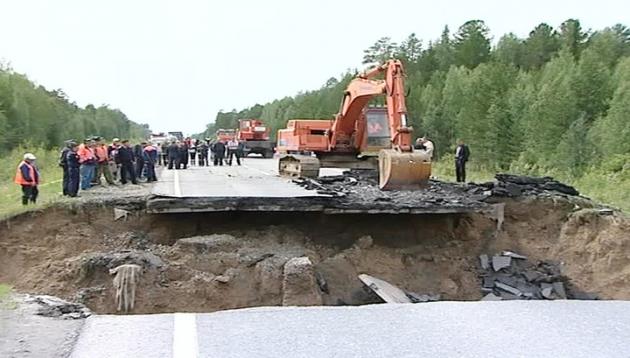Трассу «Тюмень — Ханты-Мансийск» размыло 20 июля