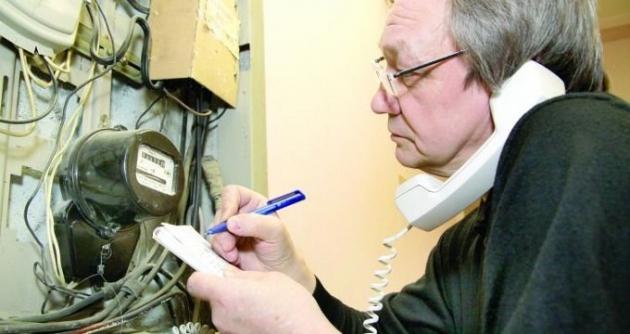 Камчатка потратит 6,5 млрд рублей на сдерживание коммунальных тарифов