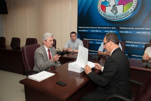 На регистрацию заявился второй кандидат в губернаторы Кубани