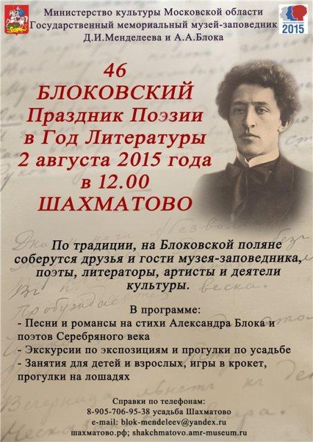 Фото пресс-службы администрации Солнечногорского района