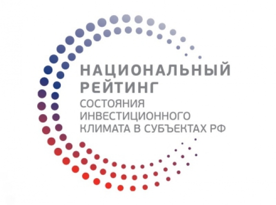 Мордовия намерена войти в топ-10 регионов РФ по качеству инвестклимата