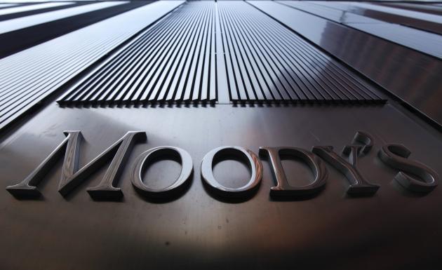 Moody's: Дефолт Украины переносится на сентябрь