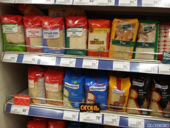За неделю рис в Чувашии подорожал на 2,3%