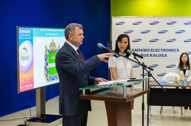 Делегация «Поезда дружбы Евразии» посетила калужский  завод Samsung