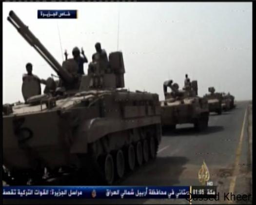 ОАЭ поставили в Йемен российские БМП-3