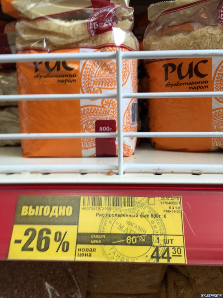 Ажиотажа на рис на Дону не наблюдается