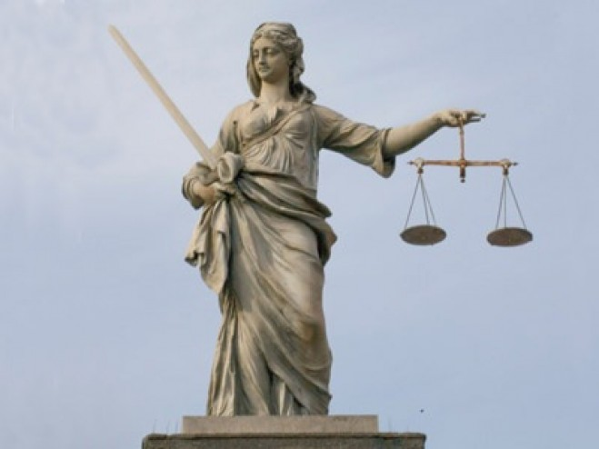 Правосудие.