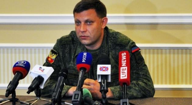 Александр Захарченко— глава Донецкой Народной Республики.