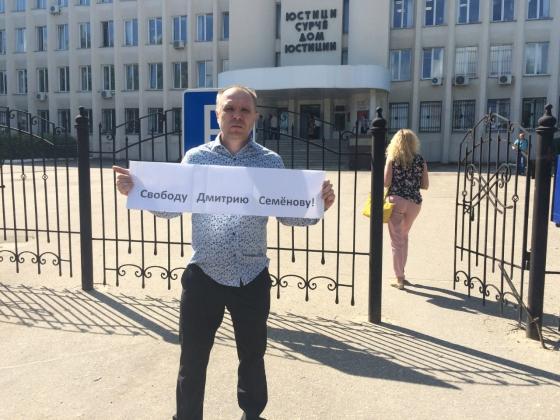 Один из одиночных пикетов у здания суда. Фото из соцсетей