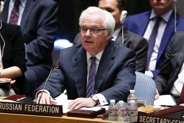 Россия выступает в пользу скорейшего установления причин крушения МН17