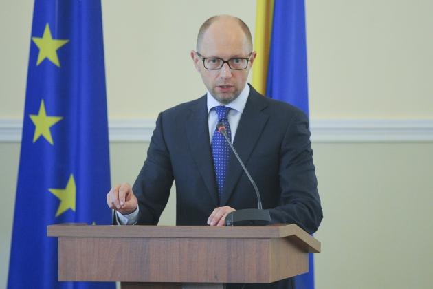 Яценюк: Украина задействует план «Б» по вопросу международного трибунала