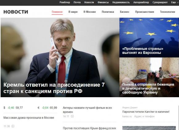 Яндекс все новости архангельска
